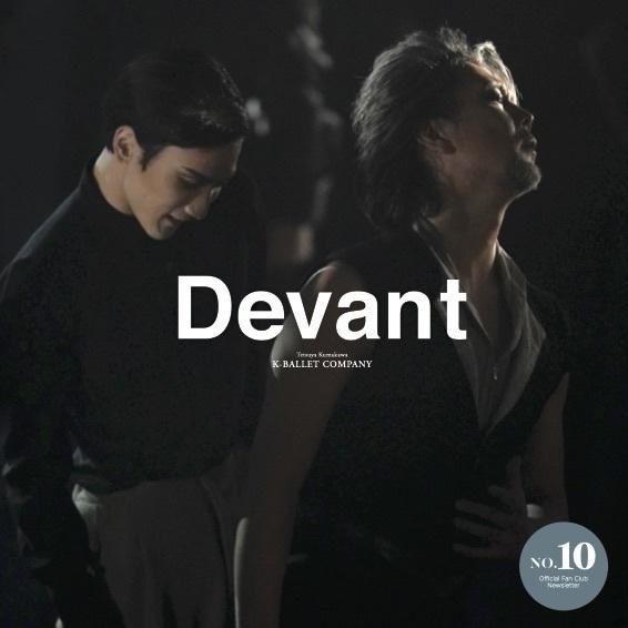 Devant No.10