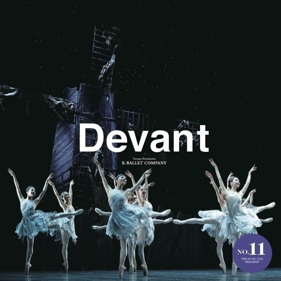 Devant No.11